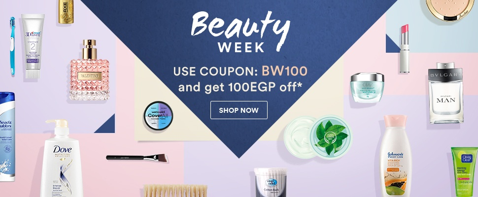Beauty Week | orders of 400EGP