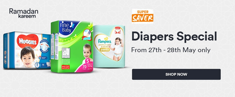 Best Seller Diapers | Up to 24% off