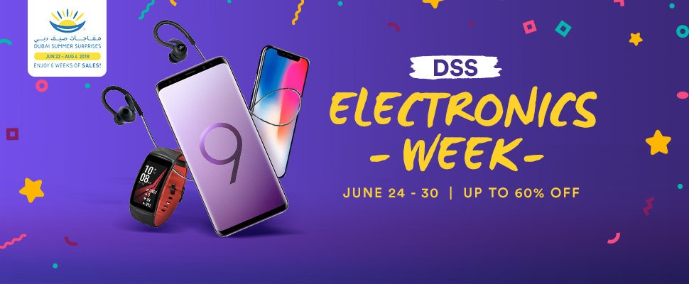 DSS | Best offers on electronics