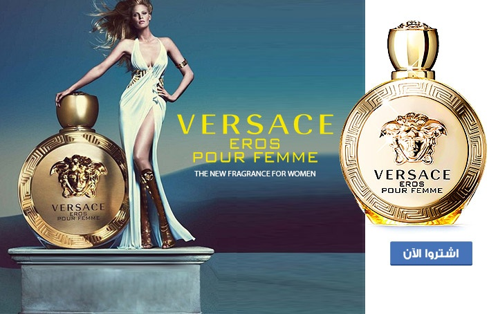VERSACE Eros Pour Femme. The New Fragrance for Women