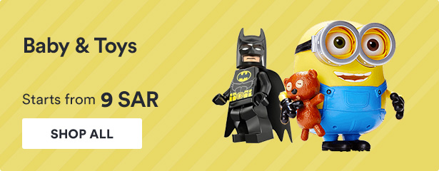 Baby Toys Deals
