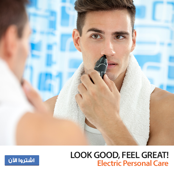 Electric Personal Care