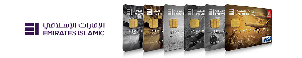 Emirates Islamic - 0% Easy Payment Plan
