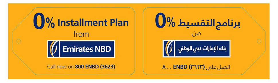 EmiratesNBD Easy Payment Plan