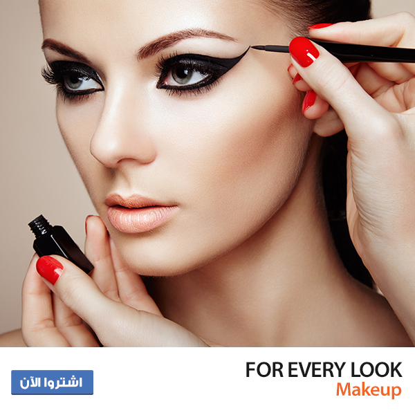 For Every Look