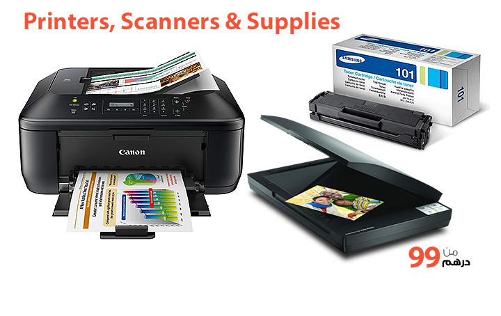 Printers, Scanners & Supplies