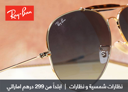 Sunglasses & eyewear | From AED 299