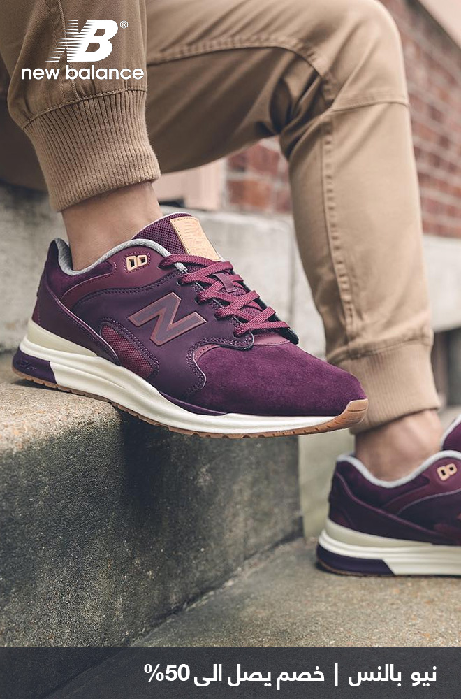 New Balance | Up to 50% off