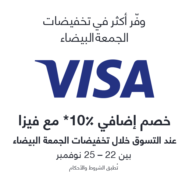 543cfcb23 Save big on White Friday Sale VISA Save an extra 10% OFF* with Visa