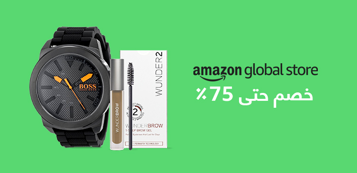 Amazon global store - Up to 75% off