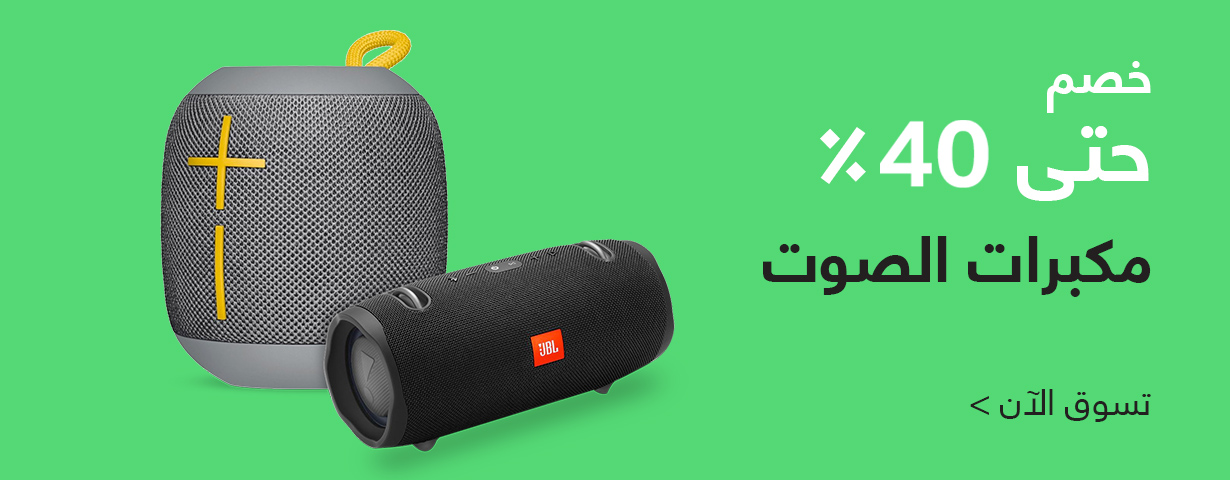Speakers - Up to 40% off