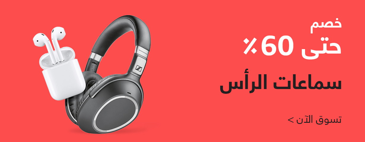 Headphones - Up to 60% off