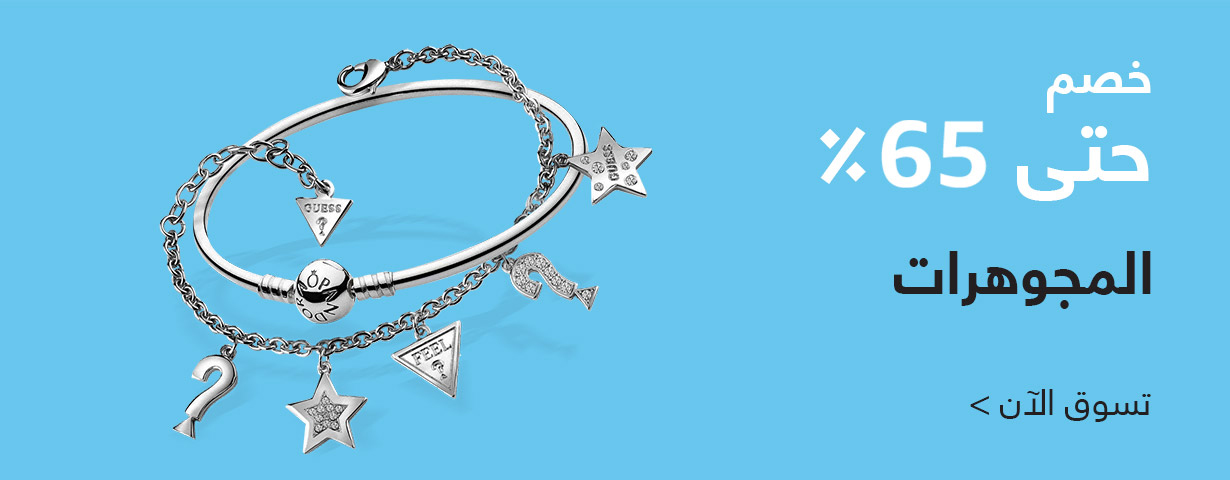 Jewelry - Up to 65% off