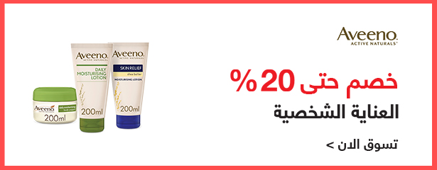 J&J Avenno - Up to 20% off