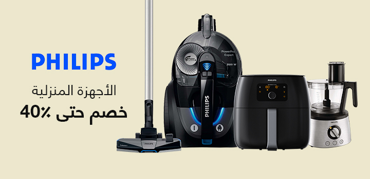 Philips Home appliances | up to 40% off