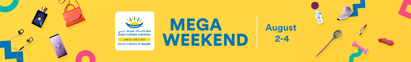 DSS Mega Weekend | August 2-4