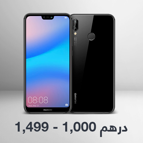 AED 1000-1499