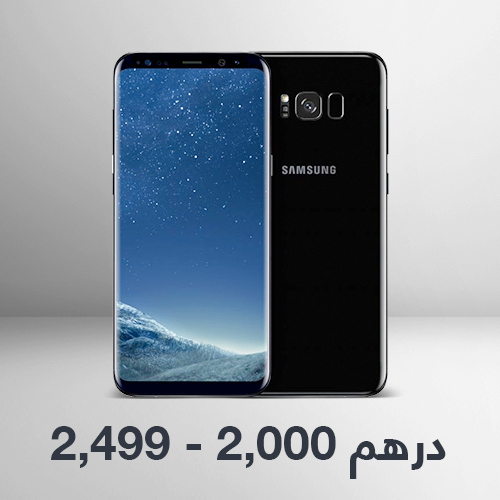 AED 2000-2499