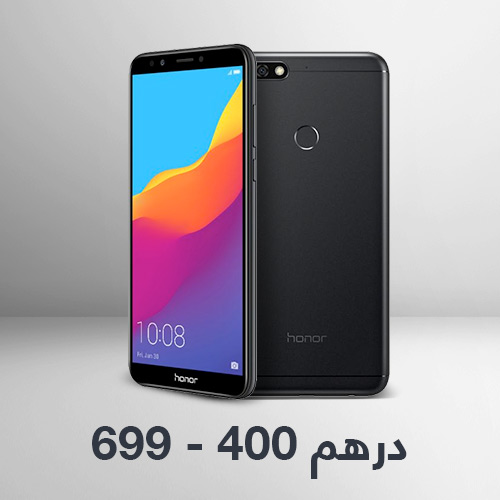 AED 400-699