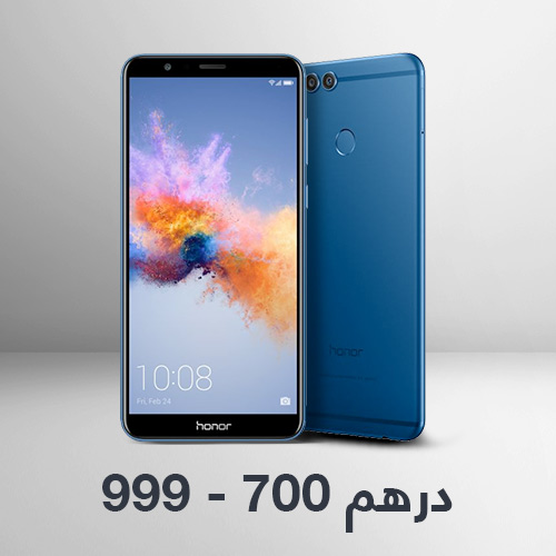AED 700-999