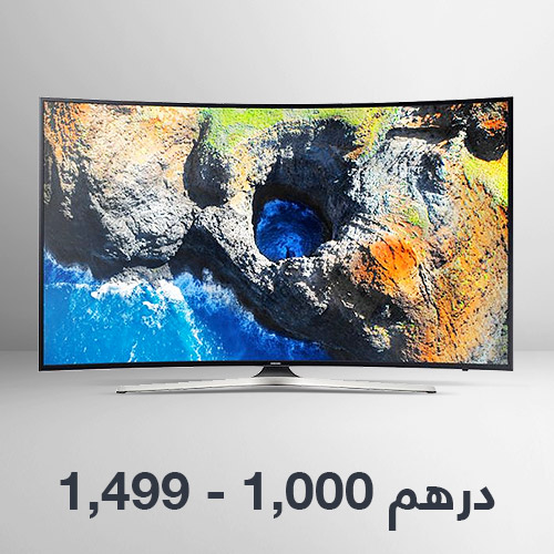 AED 1,000 - 1,499