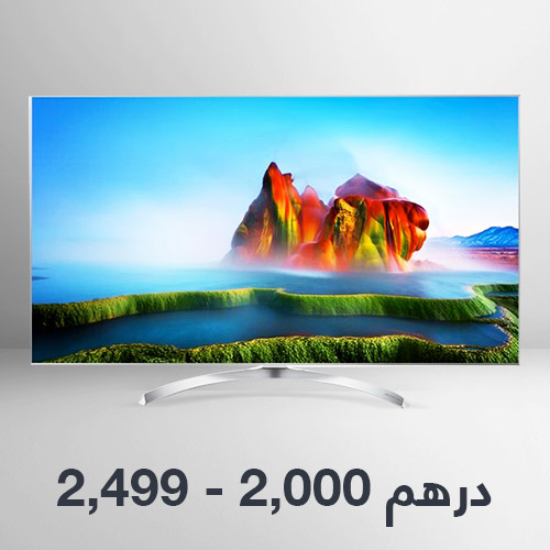AED 2000 - 2,499