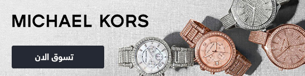 Michael Kors Watches (Women)